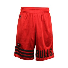 Hlačice Adidas NBA Bulls Summer Run Reversible