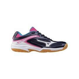 Tenisice Mizuno Lightning Star Z3 Jr