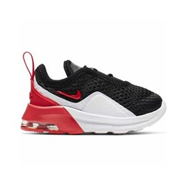 Tenisice Nike Air Max Motion 2