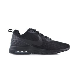Tenisice  Nike Air Max Motion LW